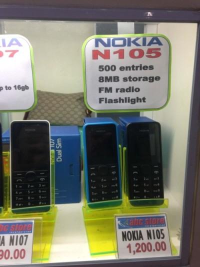 フィリピン、携帯