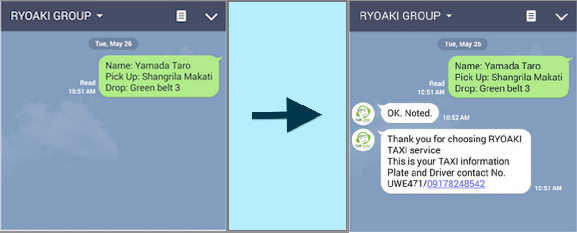 ryoakitaxi.乗り方.フィリピン