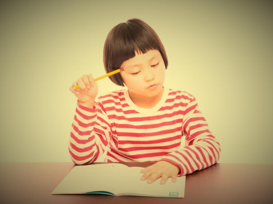 study phillipines