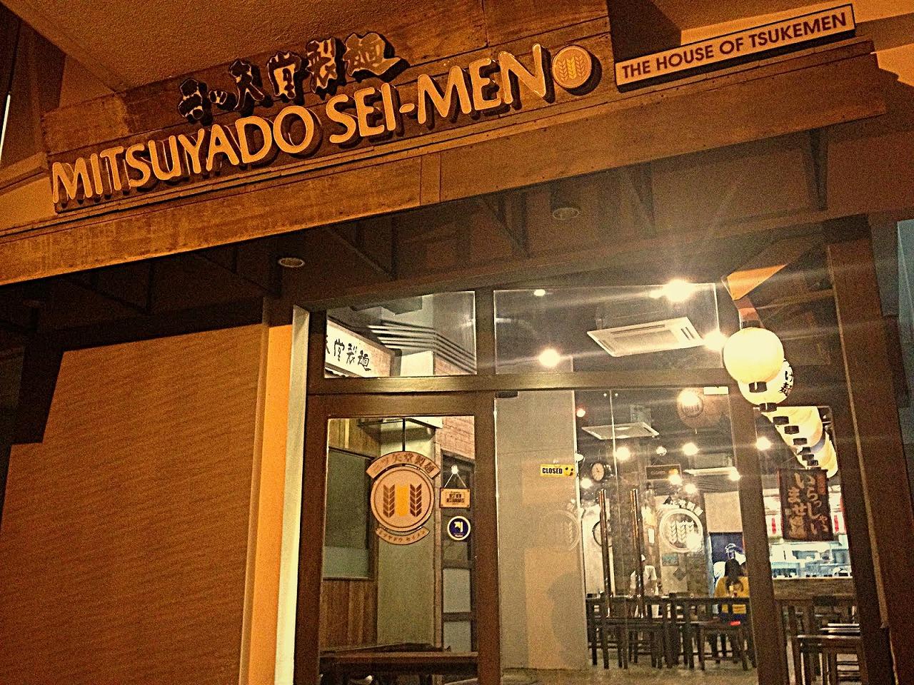 MITSUYADO-SEIMEN
