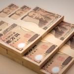 wad-of-bills