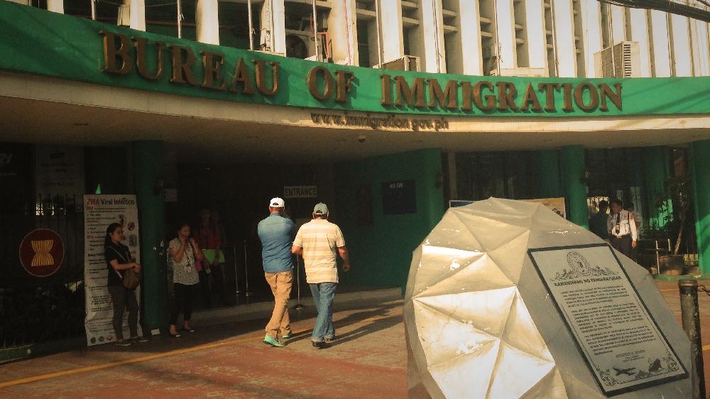 移民局本部