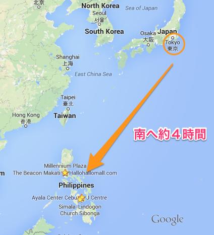日本・フィリピン・飛行機