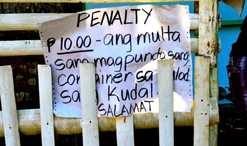 VISA・不正・罰則