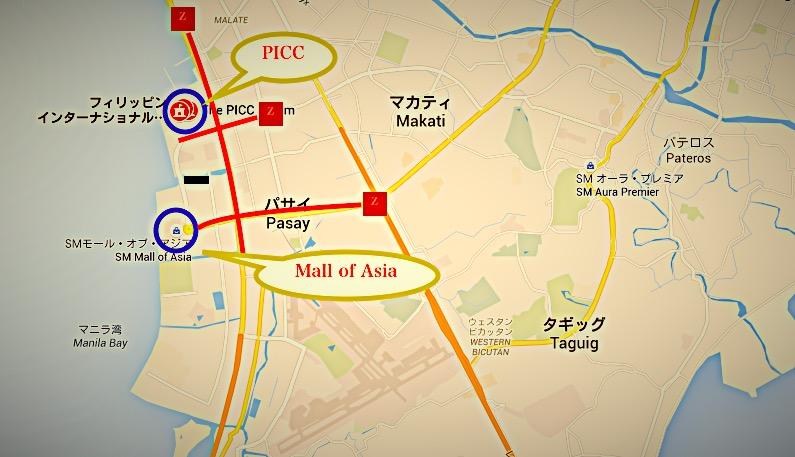 フィリピン-APEC規制緩和-道路