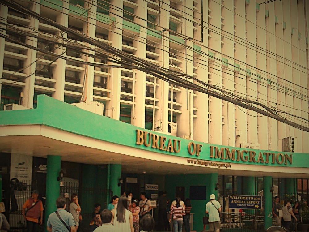 フィリピン 移民局