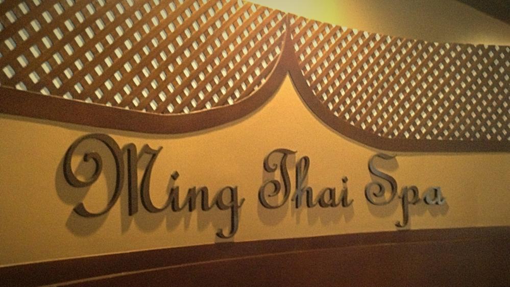 ming-thai