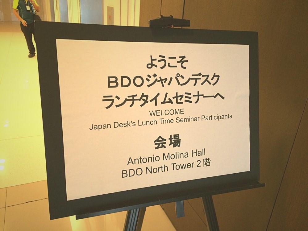 BDO-seminer-roan