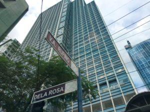 フィリピンの永住権のオフィス、地図、交差点